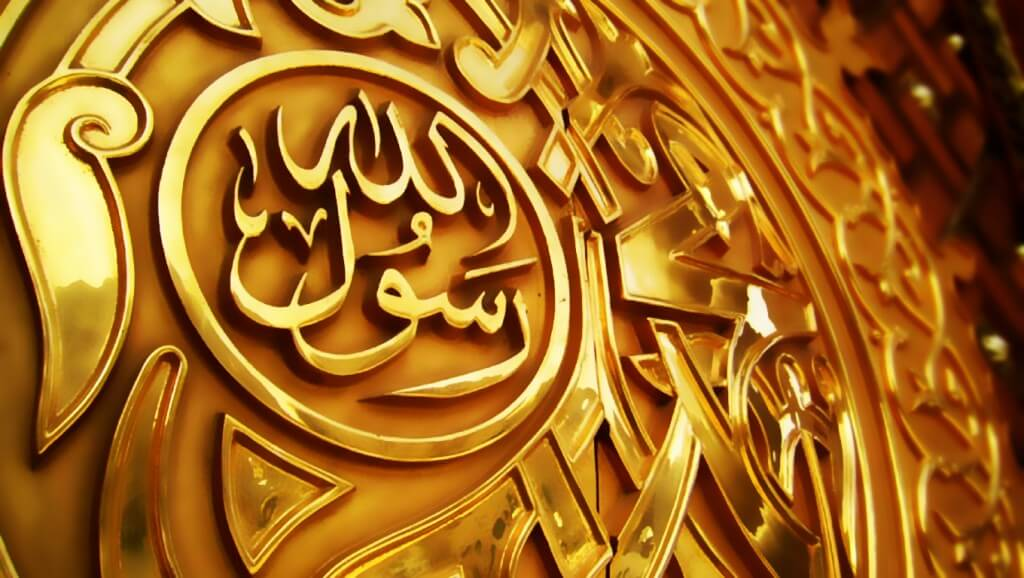 Prophethood | Prophets of islam | List of Prophets علیھم السلام