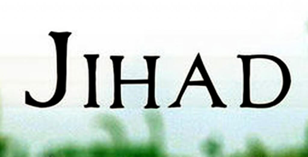 What is Jihad? - What do you know about Islam and terrorism