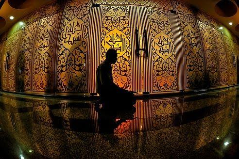 Faraid of Salah